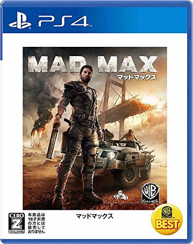 Image 1 for Mad Max (Warner the Best)