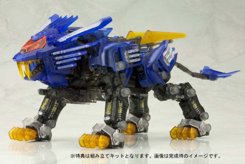 Image 2 for Zoids Blu-ray Box [Limited Edition]