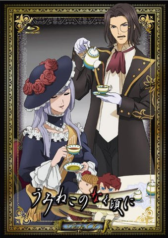 Umineko No Naku Koro Ni Collector's Edition Note.06 [Limited Edition]