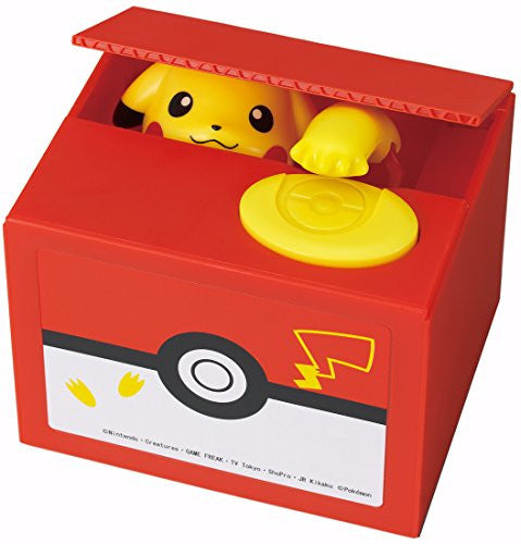 Image 1 for Pocket Monsters - Pokemon - Pikachu - Coin Bank