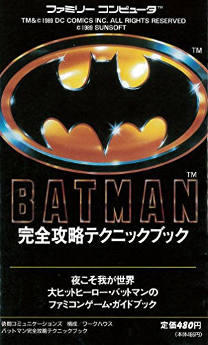 Image 1 for Batman Complete Capture Technique Book / Nes
