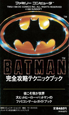 Image for Batman Complete Capture Technique Book / Nes