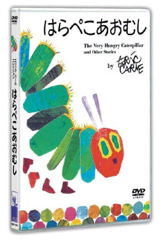 Image for Special Price DVD The Very Hungry Caterpiller