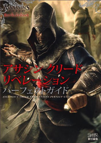 Image for Assassin's Creed Revelations Perfect Guide