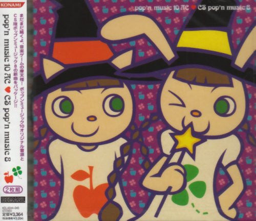 pop'n music 10 AC ♥ CS pop'n music 8