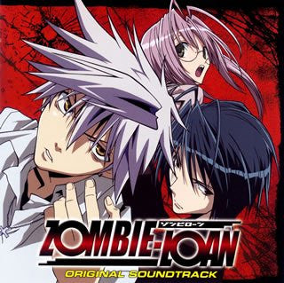 Image for ZOMBIE-LOAN ORIGINAL SOUNDTRACK