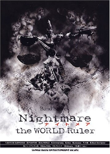 Image 1 for Nightmare Band Score   The World Ruler