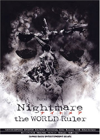 Image for Nightmare Band Score   The World Ruler