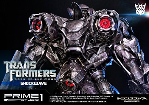 Image 7 for Transformers Darkside Moon - Shockwave - Museum Masterline Series MMTFM-14 (Prime 1 Studio)