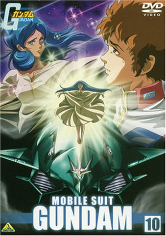 Image for Mobile Suit Gundam 10
