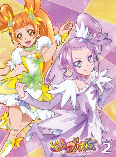 Image 1 for Dokidoki Precure Vol.2