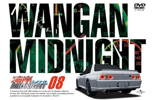 Image 1 for Wangan Midnight 08