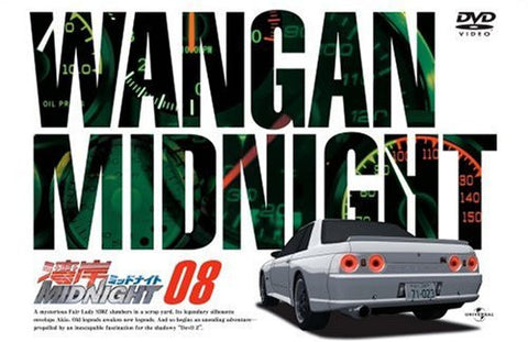 Wangan Midnight 08