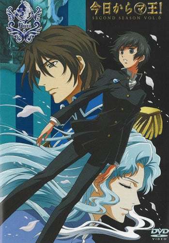 Image 1 for Kyo Kara Maou! Second Season Vol.6