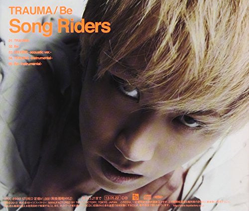 Image 2 for TRAUMA/Be / Song Riders