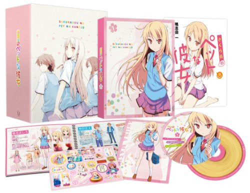 Image 1 for Sakurasou No Pet Na Kanojo Vol.1