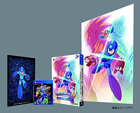 ROCKMAN 11 COLLECTOR'S PACKAGE - Limited Edition