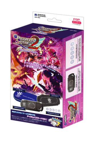 Image 1 for Phantasy Star Portable 2 Accessory Set