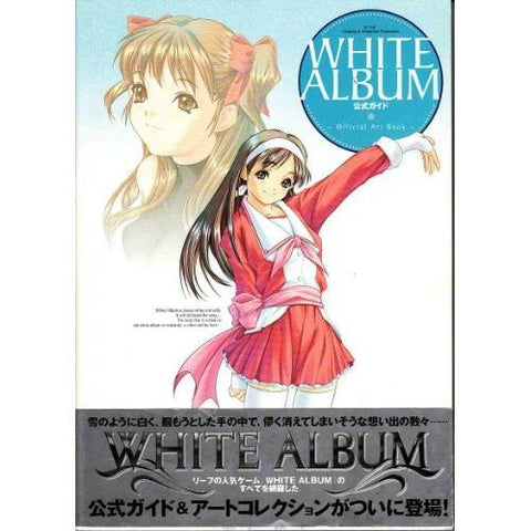 Image for White Album Official Guide & Official Art Book / Windows, Online Game