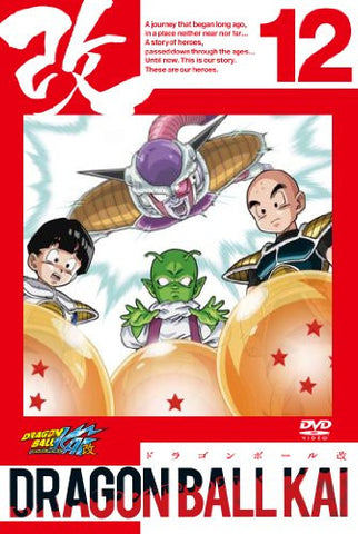 Image for Dragon Ball Kai Vol.12