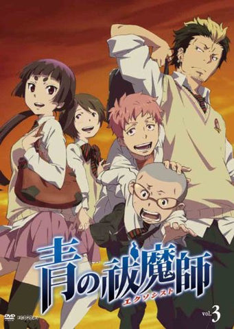 Image for Blue Exorcist / Ao No Exorcist 3