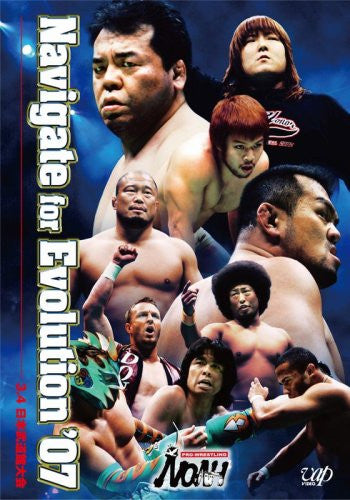 Image 1 for Pro-wrestling Noah Navigate for Evolution '07 3.4 Nihon Budokan Taikai