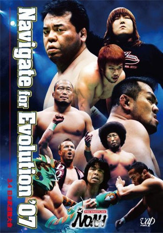 Image for Pro-wrestling Noah Navigate for Evolution '07 3.4 Nihon Budokan Taikai