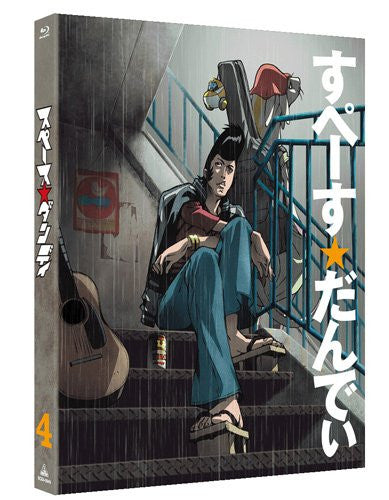 Image 1 for Space Dandy Vol.4