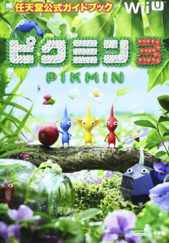 Image for Pikmin 3 Game Guidebook
