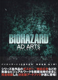 Biohazard   Ad Arts Collection - 1