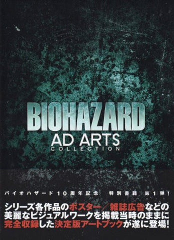 Biohazard   Ad Arts Collection