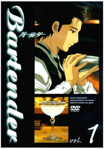 Image for Bartender Vol.1