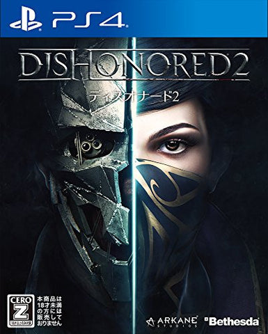 Image for Dishonored 2