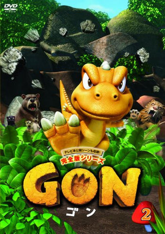 Image for Gon 2