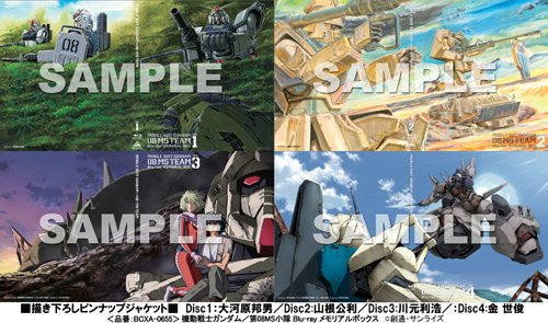 Image 3 for Mobile Suit Gundam The 08th Ms Team Blu-ray Memorial Box [Limited Pressing]