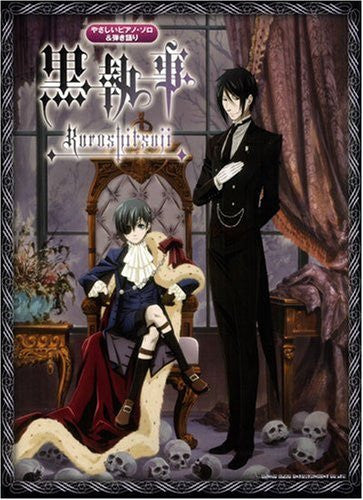 Image 1 for Black Butler / Kuroshitsuji Anime Piano Solo Score