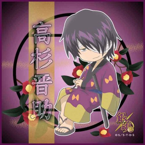 Image 1 for Gintama - Takasugi Shinsuke - Towel - Mini Towel - Ver.3 (Broccoli)