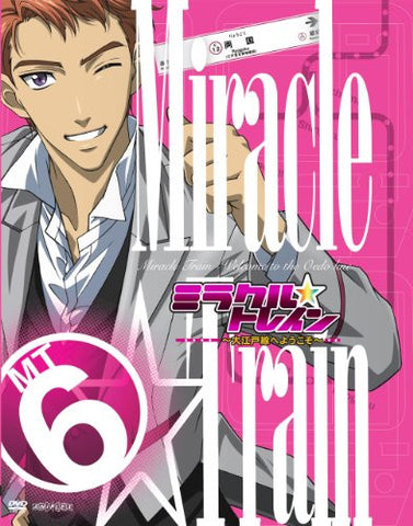 Image for Miracle Train - Oedo Sen E Yokoso 6 [Limited Edition]