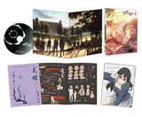 Thumbnail 2 for Beyond The Boundary Vol.1