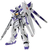 Thumbnail 5 for Kidou Senshi Gundam Gyakushuu no Char - Beltorchika's Children - RX-93-ν2 Hi-ν Gundam - MG - 1/100 - Ver. Ka (Bandai)
