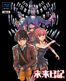 Thumbnail 1 for Future Diary / Mirai Nikki Vol.8 [Blu-ray+CD Limited Edition]