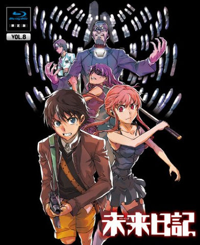 Image for Future Diary / Mirai Nikki Vol.8 [Blu-ray+CD Limited Edition]