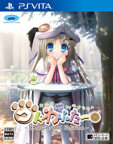Image for Kud Wafter: Converted Edition