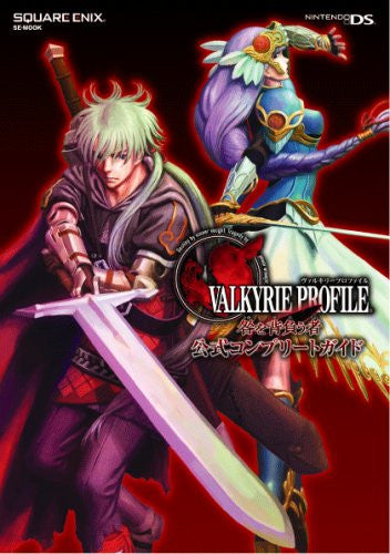 Image 1 for Valkyrie Profile: Covenant Of The Plume Official Complete Guide Book /Ds