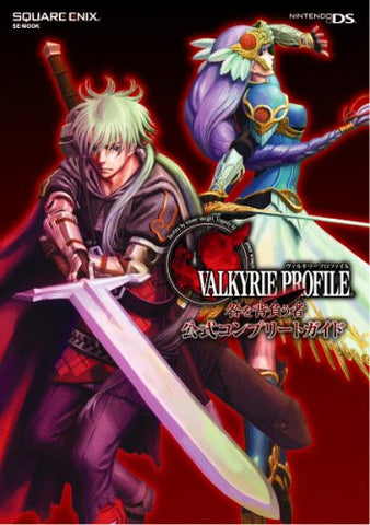 Image for Valkyrie Profile: Covenant Of The Plume Official Complete Guide Book /Ds