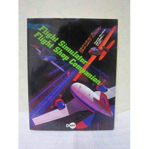 Image 1 for Flight Simulator Flight Shop Companion Guide Book / Windows