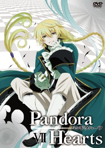 Image 2 for Pandorahearts DVD Retrace VII