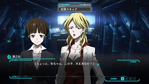 Image 6 for Psycho-Pass: Sentaku Naki Koufuku [Limited Edition]