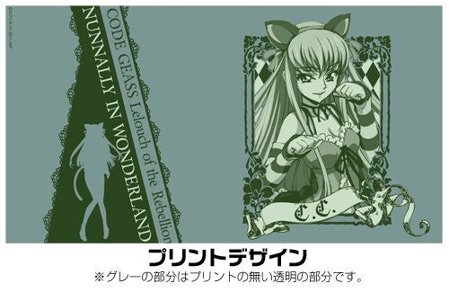 Image 2 for Code Geass: Nunnally in Wonderland - C.C. - Glass (Cospa)