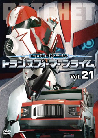Image for Transformers Prime Vol.21